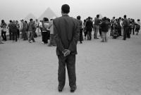 http://ethan-eisenberg.com/files/gimgs/th-90_cairo11sh2n2af.jpg